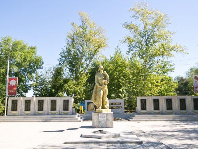 Мемориал «Воинам»